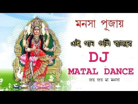 Amar Vora Joubone Ki Mal Jache Go Dailouge Dance Mix Dj Song    2018 Latest Purulia Dance Mix