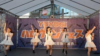 """It's """"Yamanote GIRL"""" by Yoyogi Joshi Ongakuin(Yoyojyo) at Yoyogi Ha..."""