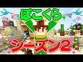 島崎和歌子_マイダーリン 2 - YouTube