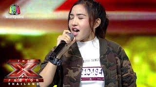 Telephone - สต็อป | The X Factor Thailand