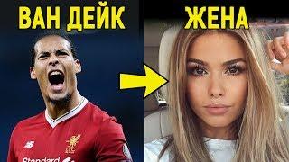 Жены и девушки футболистов ЛИВЕРПУЛЯ