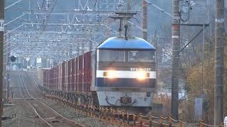 2018/02/03 JR貨物 大谷川踏切から城前踏切ストレートを下る3本の貨物列車