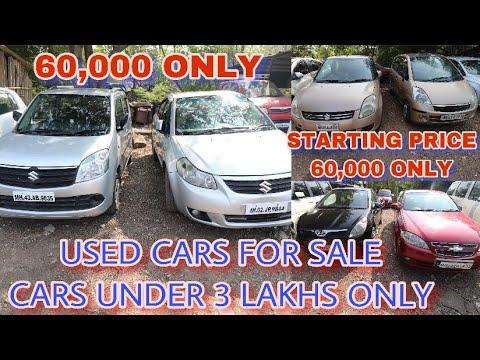 Used Car Starting Price 60,000 No Extra Charges | Cars Under 3 Lakhs In Navi Mumbai | Fahad Munshi
