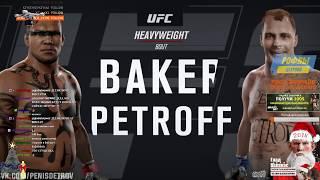 ДЕНИС ПЕТРОВ С КЕФИРОМ НА ЛИЦЕ В UFC