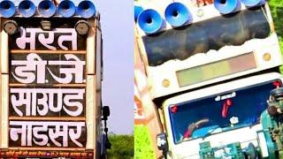 school_love_story_2020  Dj Bharat Jalwaniya New Song 2020  Dj Jitu,#Dj_Rdx_Production_Love_Story