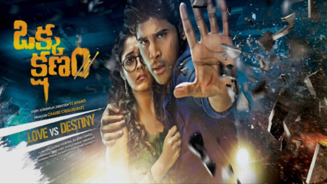 NRI Review | OKka Kshanam Movie Review | Allu Sirish | Surabhi | Vi Anand | Latest Desiplaza TV