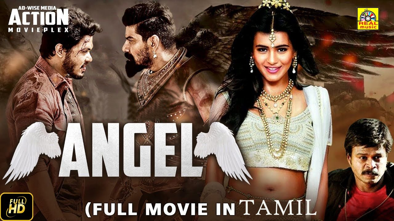 Download Devathai (ANGEL) Tamil Dubbeds Full Movie | Exclusive Worldwide Digital Rights Realmusic | New Movie