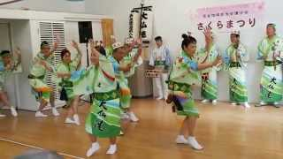 大仏連阿波踊り2015兜台桜祭り