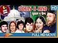 Sultan E Hind Hindi Full Movie || Mohan Choti, Satish Kaul, Mukri || Eagle Hindi Movies