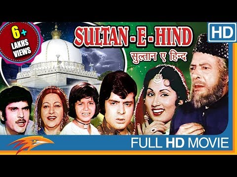 Sultan E Hind Hindi Full Movie || Mohan...