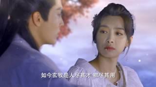 上古情歌 A Lifetime Love 37 黃曉明 宋茜 CROTON MEGAHIT Official