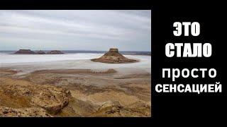 Никто не ожидал увидеть ЭТО НА ДНЕ высохшего Аральского моря