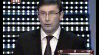 Министр Луценко о конфликте в аэропорту Франкфурта(Это фрагмент передачи Савика Шустера от 15 мая 2009 года., 2009-05-16T12:13:31.000Z)
