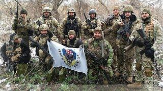 Georgian legion in Ukraine.
