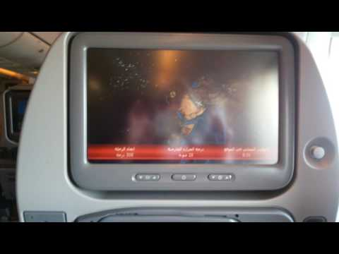 Emirates flight from Dubai to Amman