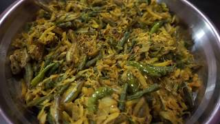 how to cook bhadha kopi chorchori or Cabbage curry | easy bangla traditional recipe