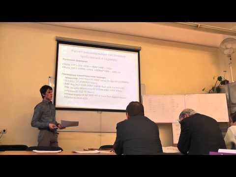 Защита диплома, как правильно защищать диплом