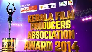 Malayalam Film Awards 2015 | Kerala Film Producers Association Award 2014 Full