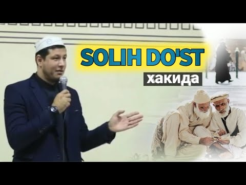Абдулазиз Домла - Солих Дуст Хакида | Abdulaziz domla - Solih Do'st Haqida