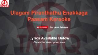 Un Kuthama En Kuthama Karaoke Azhagi Lyrics