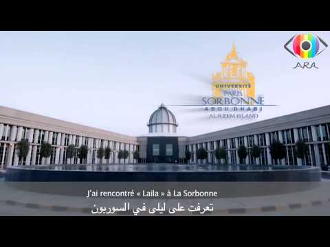 Paris Sorbonne University Abu Dhabi