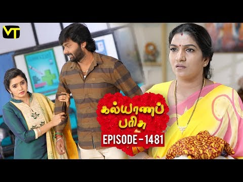 KalyanaParisu 2 - Tamil Serial   கல்யாணபரிசு   Episode 1481   12 January 2019   Sun TV Serial