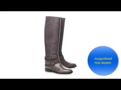 женские сапоги карло пазолини - YouTube