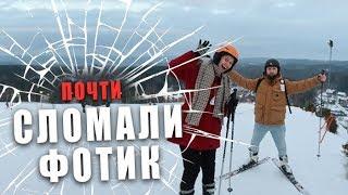 Горнолыжный отдых в Вильнюсе. Первый раз катаемся на лыжах