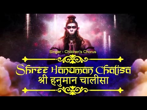 SHREE HANUMAN CHALISA 👉 FULL SONG - ...