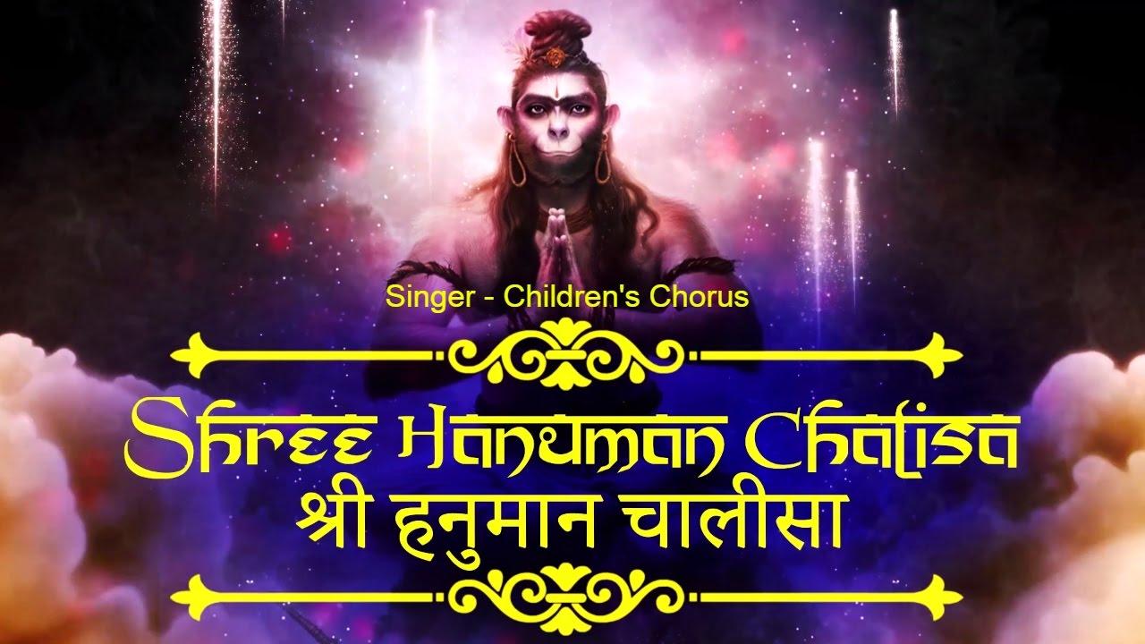 Hanuman Chalisa Sung By Kid Mp3 Free Download