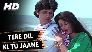 Tere Dil Ki Tu Jaane| Kavita Krishnamurthy| Naam 1986 Songs | Poonam Dhillon, Kumar Gaurav