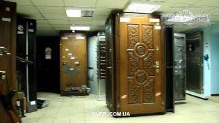 Выставка дверей
