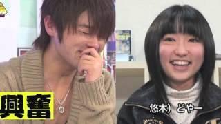 【噂の話題】悠木碧が松岡禎丞のビンタを語る「杉田智和に続き、これで...