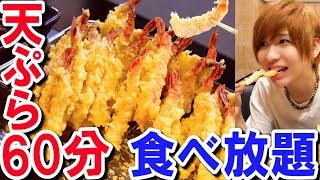 【大食い】夢庵で天ぷら食べ放題!何キロ太る?