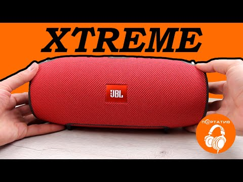 JBL Xtreme | Обзор Bluetooth колонки