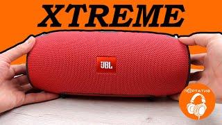JBL Xtreme | Огляд Bluetooth-колонки