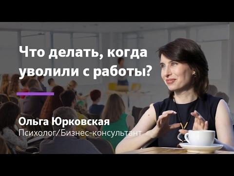 Перевод с карты на карту сбербанк какой процент по россии