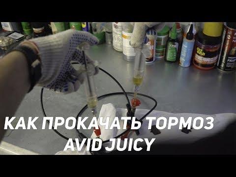 Как прокачать дисковый гидравлический тормоз