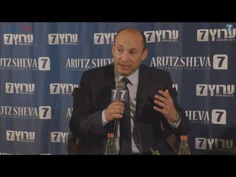Arutz Sheva Pre-election Conference: Minister Naftali Bennett