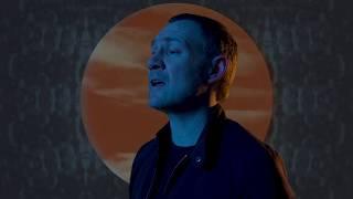 David Gray - A Tight Ship (Official Video)