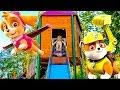 Германия #1 Щенячий Патруль Пицца Скай и Настюшик на детской площадке Горки лабиринт