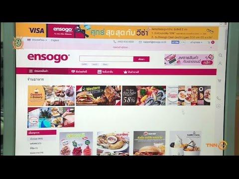 """""""ผู้บริโภค-ร้านค้า""""วุ่น""""ensogo"""" ปิดดีลในไทย"""