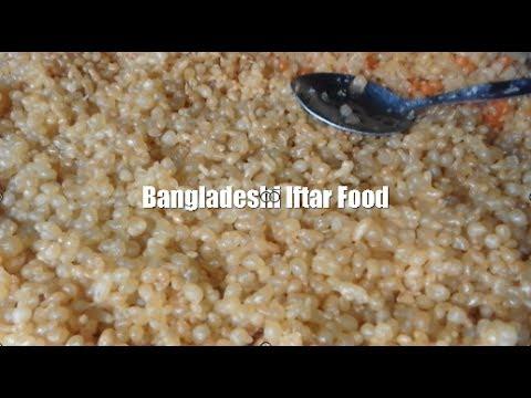 Bangladeshi iftar food bangladeshi ramadan bangladeshi recipe bangladeshi iftar food bangladeshi ramadan bangladeshi recipe video bangladeshi food forumfinder Images