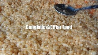 Download bangladeshi iftar food bangladeshi ramadan bangladeshi bangladeshi iftar food bangladeshi ramadan bangladeshi recipe video bangladeshi food forumfinder Image collections