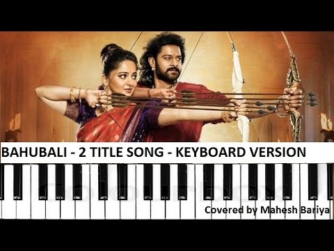 Jio Re Bahubali Or Sahore Bahubali Instrumental Song
