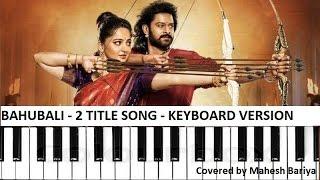Jio Re Bahubali or Sahore Bahubali instrumental song