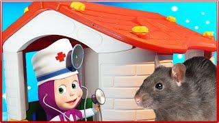 Маша и медведь все серии подряд Играем в доктора с крыской Домик