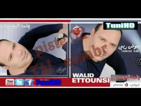 walid tounsi 2012