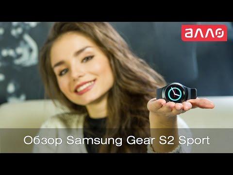 Видео-обзор смарт-часов Samsung Gear S2 Sports