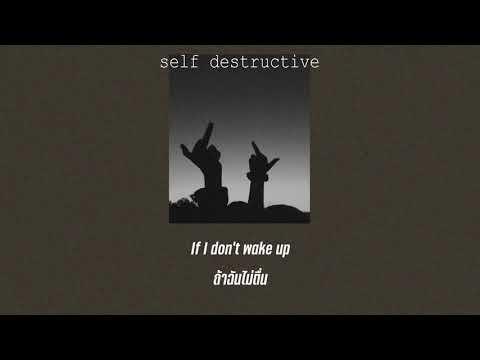 [THAISUB] self destructive - Vorsa *คำแปลไม่เหมาะสมกับคนที่เป็นโรคซึมเศร้า*